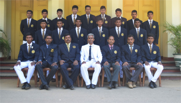 Dudley Senanayake Central College cricket team