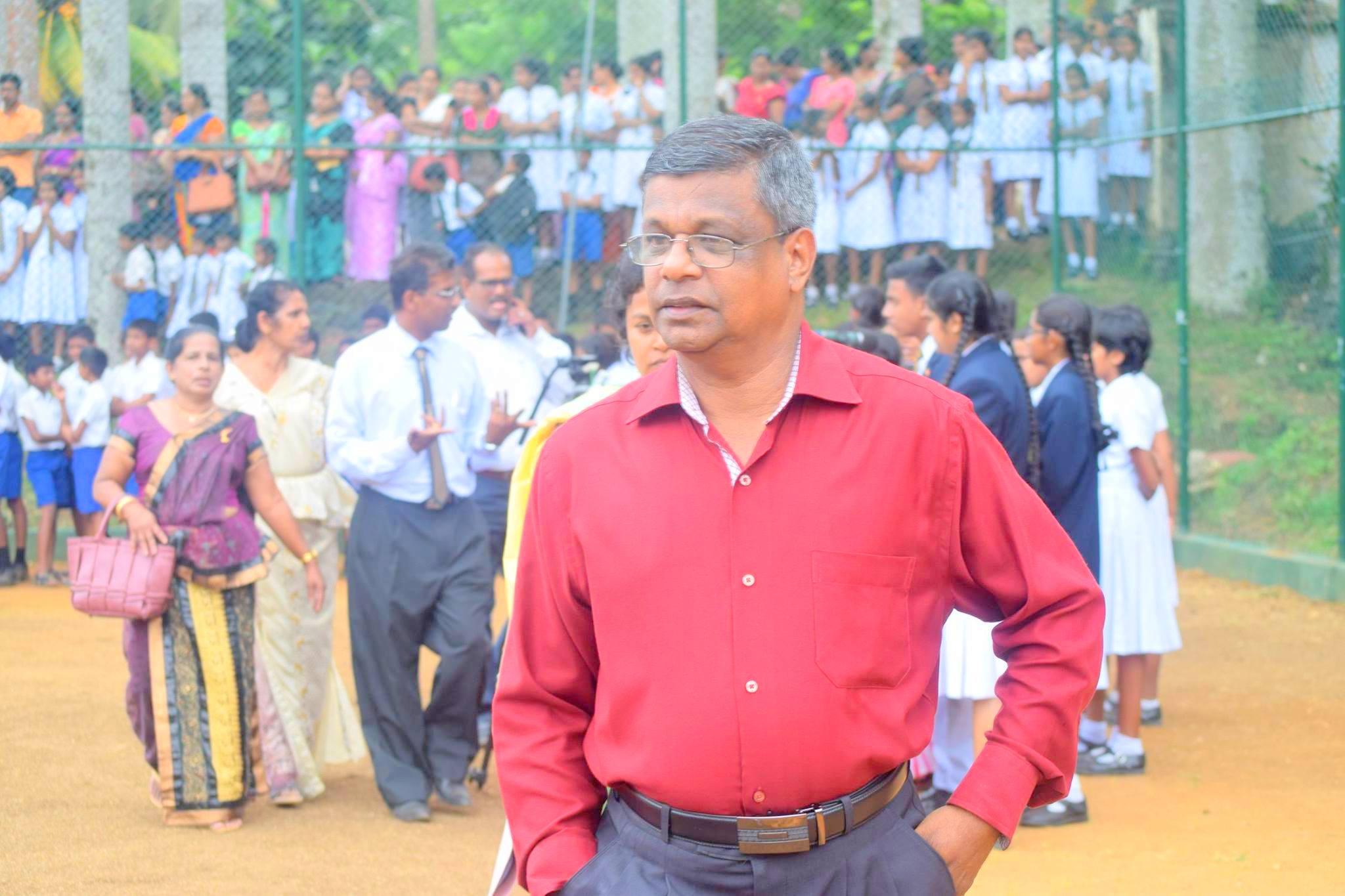 Dudley Senanayake Central College